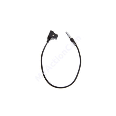 Focus motor power cable (400mm)