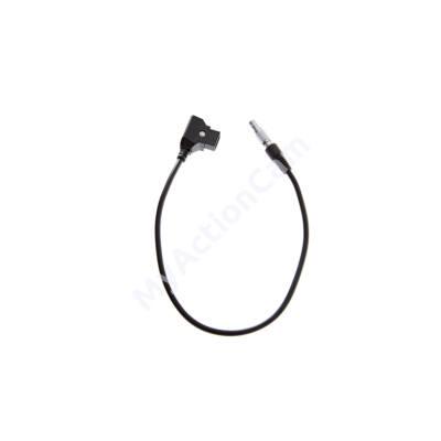 DJI Focus Motor Power Cable (400mm)