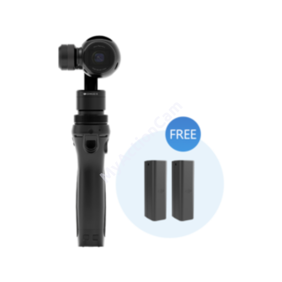 DJI Osmo with two extra battery