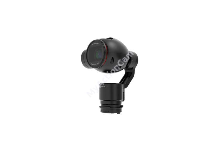DJI OSMO gimbal és kamera (alkatrész) OSMOPART25