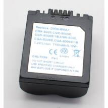 Dörr akkumulátor, Panasonic CGR-S006-nak megfelelő