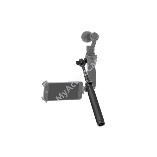 DJI Osmo Extension Stick (monopod)
